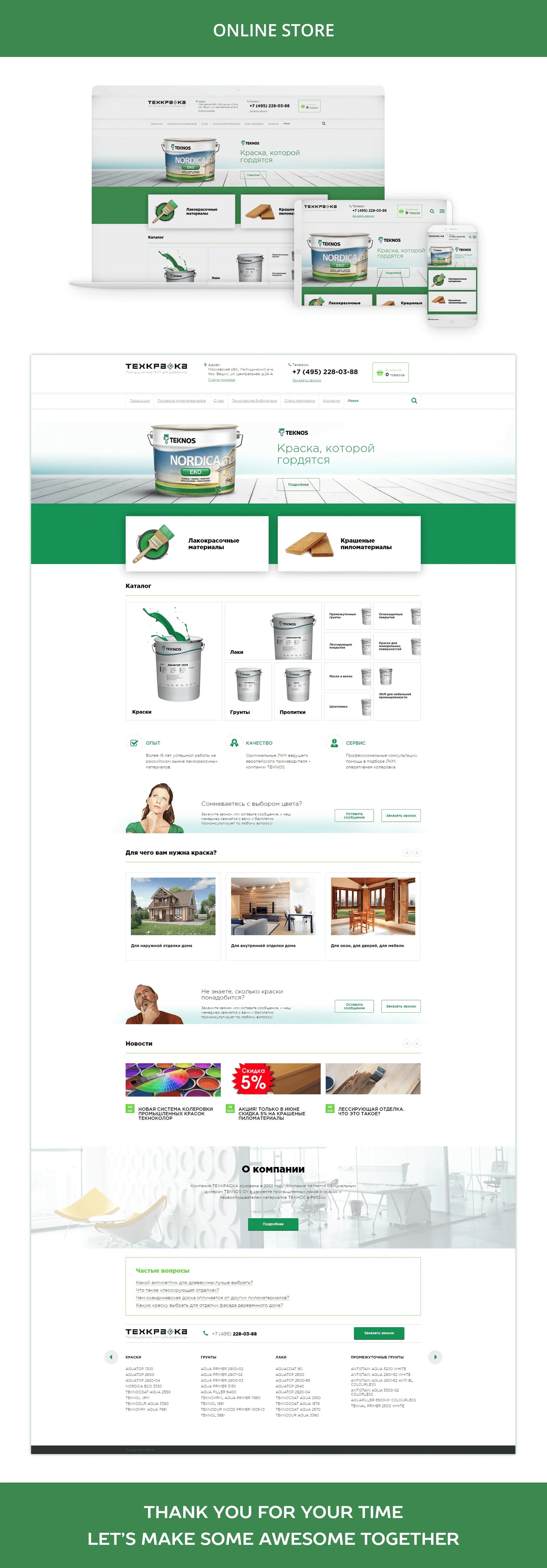 Sitio Web de pinturas